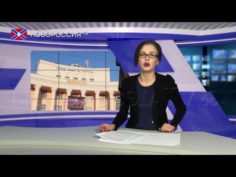 Киев потребовал от