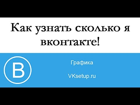 Видео Как узнать зарегистрирована ли в налоговой организация