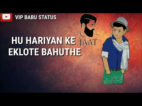 Make Way For The BOSS || WhatsApp Status Lyrical Video Song || Honey Singh___2017 New High Download