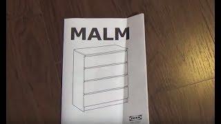 Як зібрати комод МАЛЬМ ІКЕА з 4 ящиками (Відео посібник)