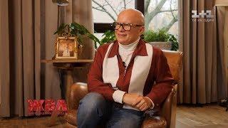 Як створюється успішне телешоу: ексклюзивне інтерв'ю із продюсером Олексієм Гончаренком