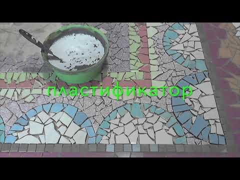 Мозаика из плитки своими руками мастер класс