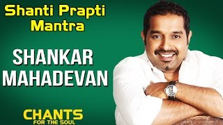 Download Hindi Video Songs - Shanti Prapti Mantra | Shankar Mahadevan (Album: Chants For The Soul)