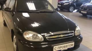 Купить Шевроле Ланос (Chevrolet Lanos) 2007 г с пробегом бу в Саратове Автосалон Элвис Trade in цент