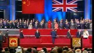 Hong Kong Handover Ceremony - 1997
