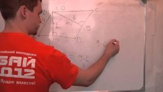 Видео урок математика ГИА 10.Решение задач онлайн.