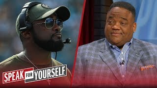 Mike Tomlin is thrilled AB & Le'Veon are no longer his issue - Whitlock | NFL | SPEAK FOR YOURSELF