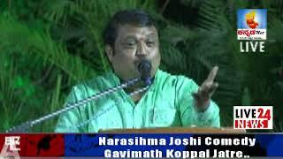 Download lagu ನರಸಿಂಹ ಜೋ಼ಷಿ ಹಾಸ್ಯ ಕಾರ್ಯಕ್ರಮ ಗವಿಮಠ ಜಾತ್ರೆ ಕೊಪ್ಪಳ