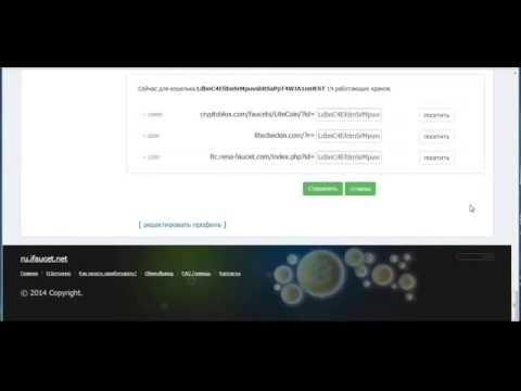 Сайт для заработка криптовалюты, Bitcoin, Dogecoin, Litecoin, Dashcoin