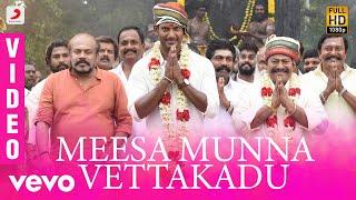 Pandem Kodi 2 Meesa Munna Vettakadu | Vishal | Yuvanshankar Raja