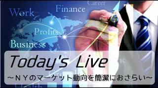 SBI FXトレード FX Today`s Live