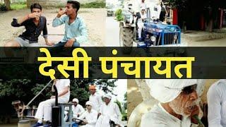 Desi Panchayat 6 || Kavi Sammelan || Morna Entertainment