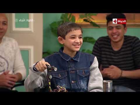 قهوة أشرف - مش هتصدق طفل يخترع عصا ذكية للمكفوفين بمزايا رائعة