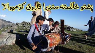 Farooq Kurramiwal Pashto New Sandara Kurram Agency | Pashto New Song 2020 | Pashto Gharani Badala