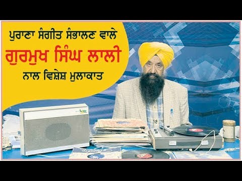 Spl. Interview with S.Gurmukh Singh Lalli collector of old music records on Ajit Web Tv