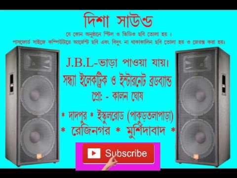 Kalankini Radha Dj kalon DJ 2017