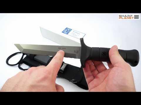 Eickhorn KM 1000 knife review