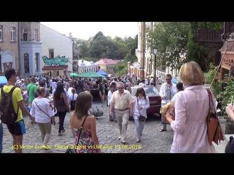 Independence Day of Ukraine at Saint Andrew Descent, Kiev Ukraine, 24.08.2015