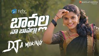 Bavalla Na Bavalla DJ & Making Song || Thirupathi Matla || Shirisha || Sytv.in