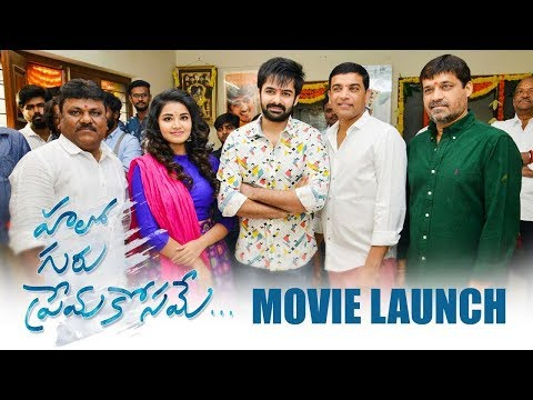hello-guru-prema-kosame-movie-launch-ram,-anupama-new-movie-2018-movie-news