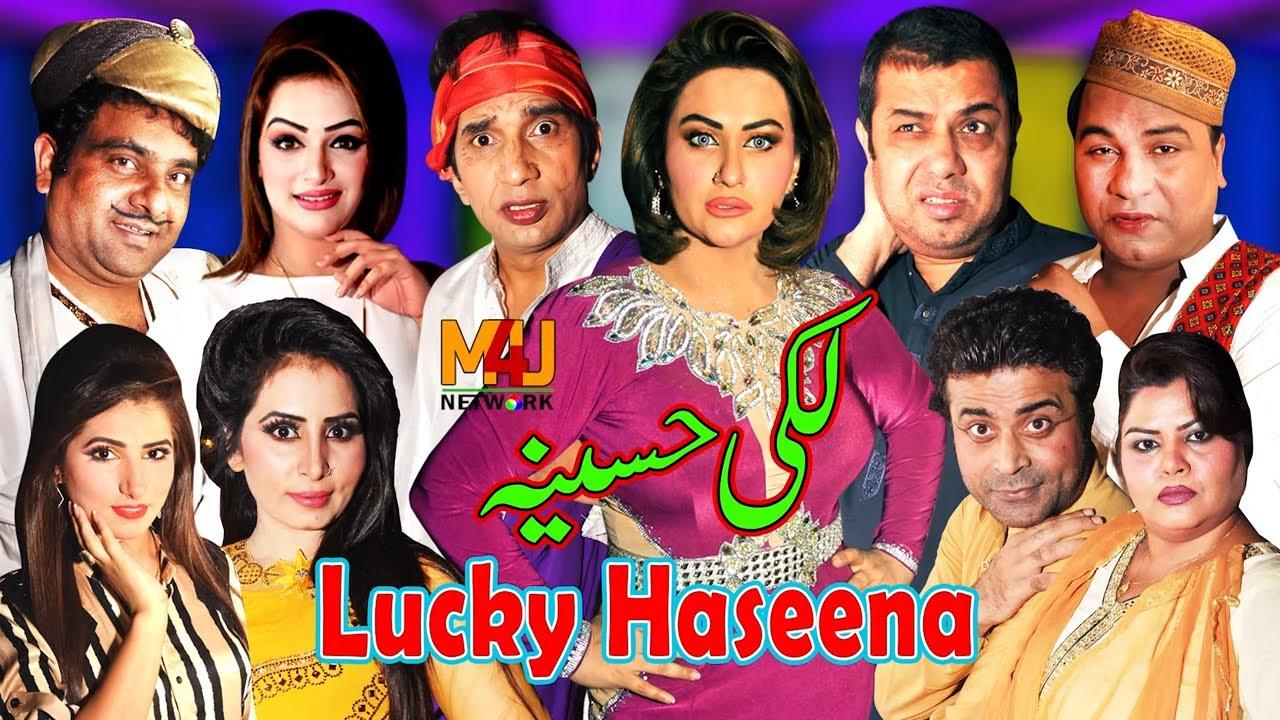 Lucky Haseena | Nargis and Naseem Vicky with Mehak Noor, Gulfaam, Sakhawat Naz | Stage Drama 2020