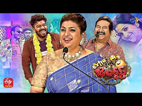 Download Extra Jabardasth Latest Promo   22nd October 2021   Sudigaali Sudheer,Rashmi, Immanuel   ETV Telugu