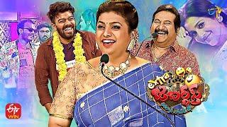 Extra Jabardasth Latest Promo | 22nd October 2021 | Sudigaali Sudheer,Rashmi, Immanuel | ETV Telugu