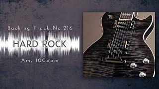 Hefty Hard Rock Backing Track in Am | BT-216