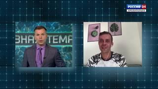 Главная тема   В России зафиксированы первые случаи коронавируса