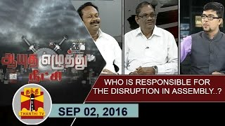 Aayutha Ezhuthu Neetchi 02-09-2016 Who is Responsible for the Disruption in Assembly.? – Thanthi TV Show