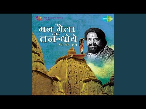 Rakh Laaj Meri Ganpati