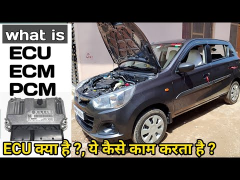 Download What is engine control unit (ECU) ?    how to work ECU, ECM, PCM in your vehicles