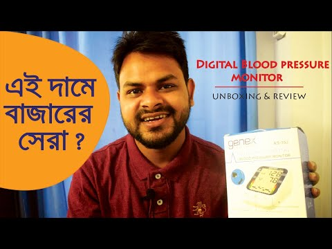 digital-blood-pressure-monitor-price-in-bangladesh-|-bp-machine-unboxing-and-review-|-how-to-use