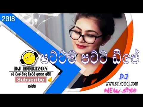Best Sinhala Dj   Nonstop HORIZON - හොරයිෂන්ස් 2018 New Song [SriKori Dj] 👉#19