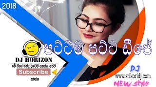 Best Sinhala Dj | Nonstop HORIZON - හොරයිෂන්ස් 2018 New Song [SriKori Dj] 👉#19