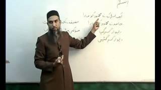 Arabi Grammar Lecture 02 Part 02  عربی  گرامر کلاسس