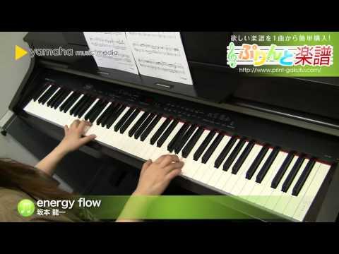 energy flow 坂本 龍一