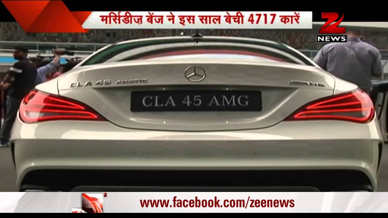New Models Of Luxury Cars In India Soon Youtube