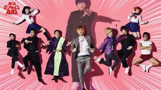 2018.1.6(土)~14(日)に天王洲 銀河劇場にて上演の舞台『モブサイコ100...