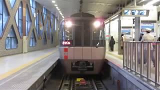 小田急30000形「ロマンスカーEXE」 新宿駅到着