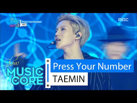 [HOT] TAEMIN - Press Your Number, 태민 - 프레스 유어넘버 Show Music Core 20160305