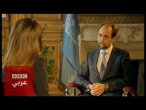 بلا قيود: مع الأمير زيد بن رعد المفوض السامي لحقوق الإنسان