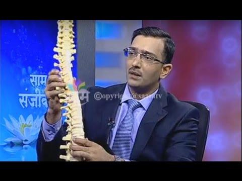 SAAM Sanjivani - Dr. Sachin D Mahajan