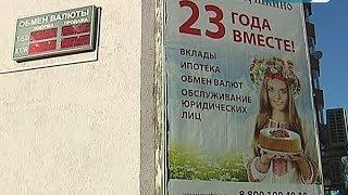 Вкладчикам банка «Пушкино» начали выплачивать деньги(, 2013-10-14T15:52:48.000Z)