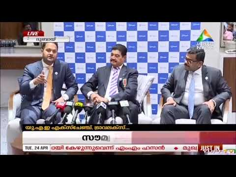 Dr B R Shetty Creates 'FINABLR' A Holding Company