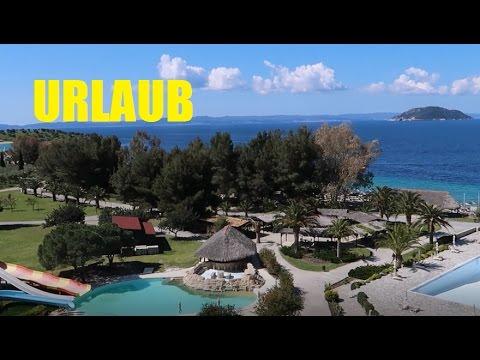 Griechenland Urlaub 2017 Teil 1 Apazna Coffin Vlog Youtube
