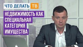 видео Купить лицензии 1С по выгодной цене в Москве