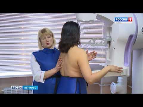 В Иванове начал работу Медицинский центр «Белая роза»