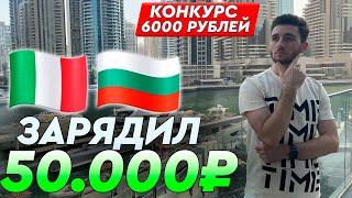 Италия Болгария прогноз и ставка на футбол Прогноз от Артура Романова