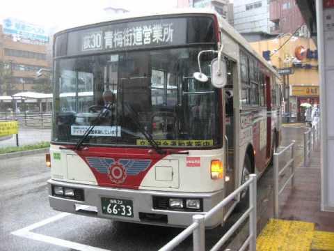 関東バス 荻40・西荻窪三丁目~...